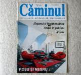 Revista CAMINUL nr.5 1998