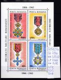 1994 Decoratii militare Romanesti Bl.296 LP1366 MNH, Sport, Nestampilat