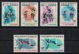 CONGO 1965 - Sport, Jocurile Africane MNH, Nestampilat