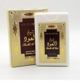SHEIKH AL OUD Zaafaran, Apa de parfum, 20 ml, Parfum Arabesc Oriental