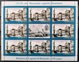 ROMANIA 2017 - Bucuresti 155 ani - Minicoala de 8 timbre si vigneta - LP 2161 c, Arhitectura, Nestampilat