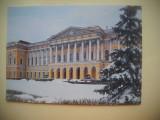 HOPCT 74595 MUZEUL RUSESC -SANKT PETERSBURG RUSIA-NECIRCULATA