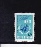 ROMANIA 1970 LP 746 - 25 ANI  DE LA INFIINTAREA  O.N.U. MNH