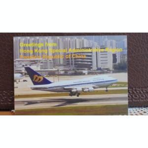 CHINA, HONG KONG- AVION MANDARIN AIRLINES DECOLIND DE PE AEROPORT- TIMBRATA