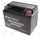 Baterie Scuter, Atv 4AH 12v (neagra acid), China