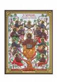 Icoana Pomul Vietii ClassGifts pe Foita de Argint 925 cu Auriu Color 24.7X33cm COD: 2861
