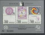 TSV* - COLITA 1975 URUGUAY MICHEL 1344-1346 MNH/** LUX, Nestampilat