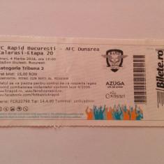 Bilet de meci: FC Rapid Bucuresti - AFC Dunarea Calarasi (04.03.2016)