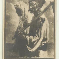Cp Portul si arta in Romania pictorul R.Schweitzer-Cumpana : Dupa lucru - 1941, Necirculata, Fotografie