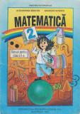 Matematica. Manual pentru clasa a II-a (Ed. Didactica si pedagogica)