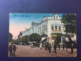 Braila Strada Regala 1921, Circulata, Fotografie