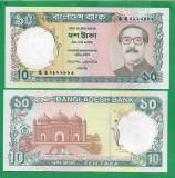 = BANGLADESH - 10 TAKA – 1996 - UNC   =