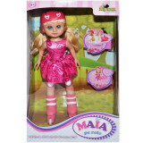 Papusa Maia pe role cu rochita roz, Noriel