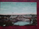 C.P.circ.-Expozitia Generala 1906-stampila expozitiei-RARA