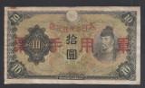 A1837 China Japan Japonia 10 yen 1938