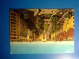 "Carte Postala - Romania - Tmisoara ""CP117"""
