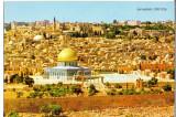 AD 1110 C. P. VECHE -IERUSALEM,  OLD CITY -IERUSALIM -ISRAEL, Necirculata, Printata