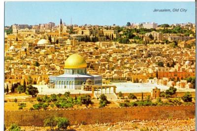 AD 1110 C. P. VECHE -IERUSALEM,  OLD CITY -IERUSALIM -ISRAEL foto