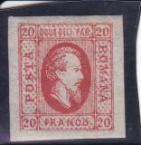 ROMANIA 1865 LP 17 A. I.CUZA VALOAREA 20 PARALE ROSU POINCON L. PASCANU, Nestampilat
