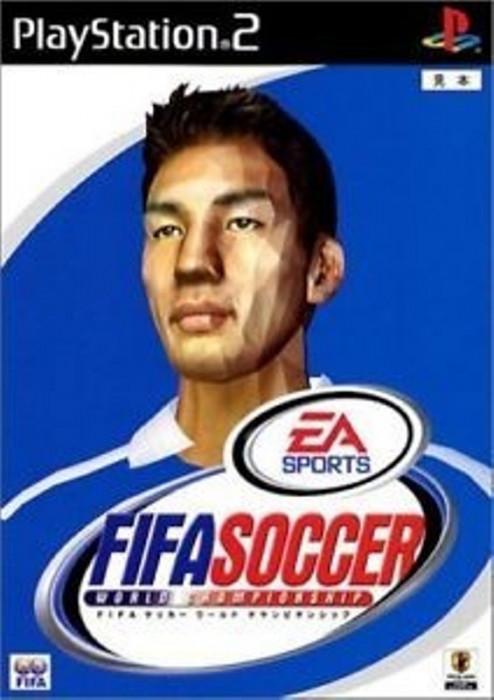 Joc PS2 FIFA Soccer World Championship