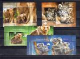 ROMANIA 2019 - PUI DE ANIMALE SALBATICE - VINIETA - LP 2228, Nestampilat