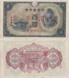 1945 , 100 yen ( P-M28 ) - China