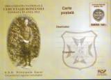 Intreg postal CP nec. 2003 - Scutism - O.N. Cercetasii Romaniei fondata in 1913