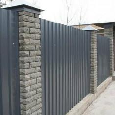 GARD tabla Fancy Fence