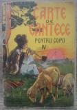 Carte de cantece pentru copii, vol. IV - G. Breazul, N. Saxu, Victor Eftimiu