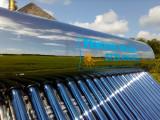 PANOU SOLAR APA CALDA NEPRESURIZAT 150 LITRI -INOX