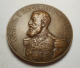 Medalie Regele CAROL I - Inaugurarea Palatului de Justitie Bucuresti 1895
