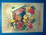 "Carte Postala - Romania ""CP126"""