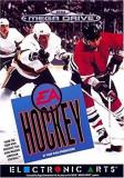 Joc SEGA Mega Drive EA Sports Hockey - SEGA Mega Drive - F