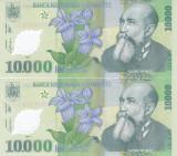 Bancnota Romania 10.000 Lei 2000 - P112a UNC (2 buc consecutive - semn. Ghizari)