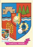 România, LP 928/1976, Stemele judeţelor (A-D), (uzuale), c.p. maximă, Bihor