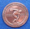 Medalia ANEFS - Academia Nationala de Educatie Fizica si Sport medalie discobol