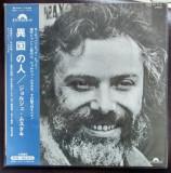 "Vinil ""Japan Press"" Georges Moustaki – Georges Moustaki (VG+)"