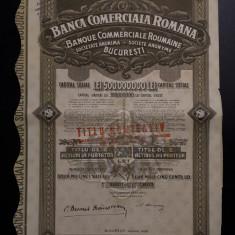 Actiuni 1929 - BCR - Banca comercială romana - actiune - titlu - actie