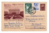 CP BUCURESTI PIATA GARII DE NORD RPR EX 70000 FRANCATURA MIXTA MARCA FIXA 1 LEU, Dupa 1950