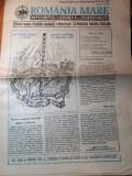 ziarul romania mare 5 aprilie 1996-ziarul romania libera ajuns la numarul 300