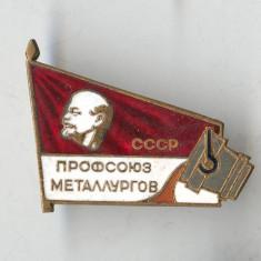 Insigna Industrie - Lider politic  - Lenin - Metalurgie - alama - email la cald