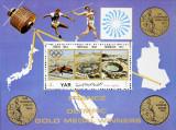 YEMEN A.R. MEXIC-1968-1972 OLIMPIADE-Medalii de Aur-Franta-1S/Sh. YAR 054