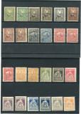 1916/21 , ROMANIA , Timbru de ajutor , Asistenta sociala - MH, Nestampilat