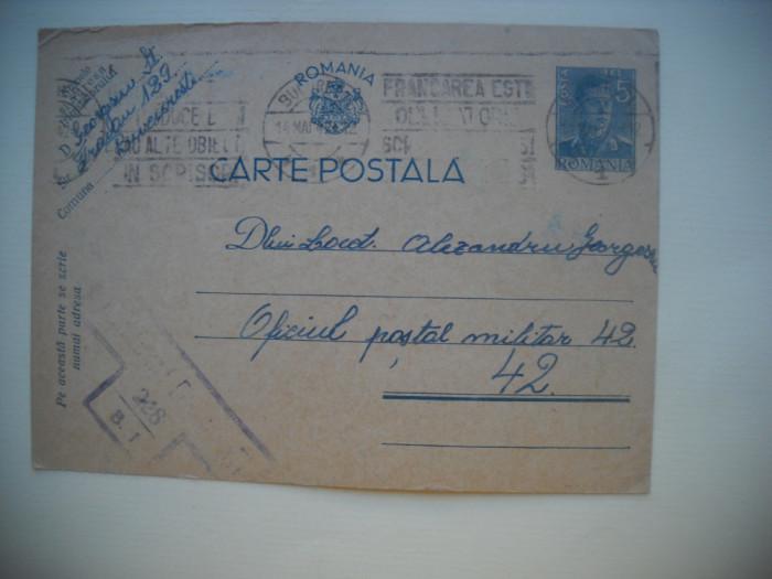 HOPCT  345 M  CENZURAT 1942 BUCURESTI -CARTE POSTALA MILITARA-CIRCULATA