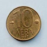 BULGARIA - 10 Leva 1997, Europa, Alama