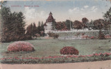 CARTE POSTALA GOVORA Parcul cu Baile