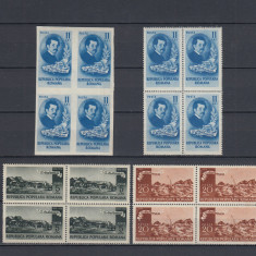 ROMANIA 1950  LP 262 CENTENARUL NASTERII I. ANDREESCU  BLOCURI  DE 4 TIMBRE  MNH