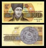 BULGARIA █ bancnota █ 100 Leva █ 1993 █ P-102b █ UNC █ necirculata