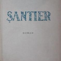 SANTIER - MIRCEA ELIADE
