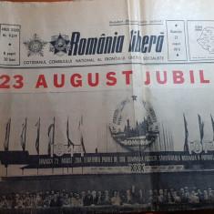 romania libera 25 august 1974-art. si foto de la marea adunare de 23 august